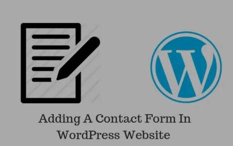 WordPress评论添加电话/微信等表单功能
