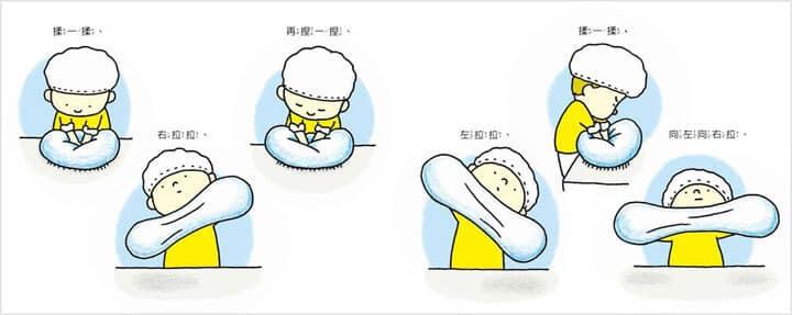"""绘本故事丨吉竹伸介绘本的""""童趣""""插图8"""