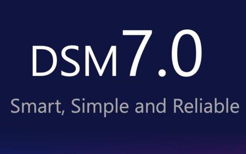 DSM 7.0 预览版开放下载,现在就可以升级你的群晖 NAS 了
