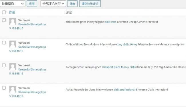 WordPress垃圾评论示例